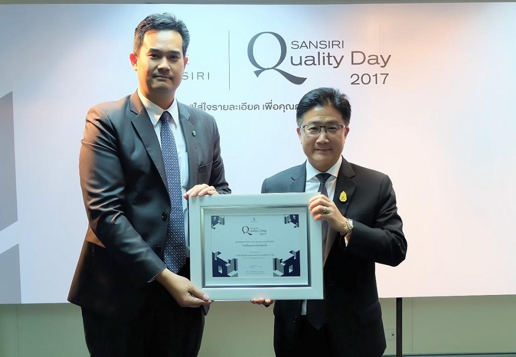 Quality Award by Sansiri PLC