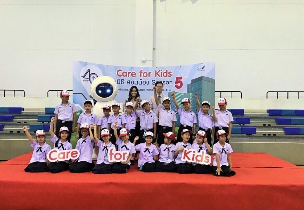 CSR-Care for Kids Season5 at Satit Pattana School