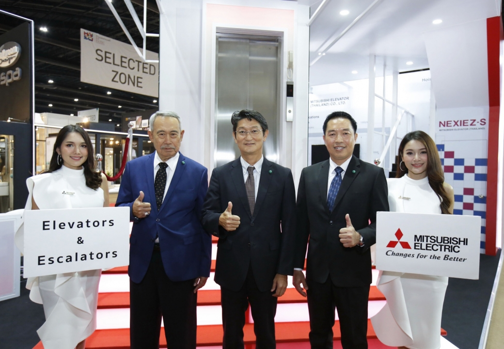 Mitsubishi Elevator launched new model