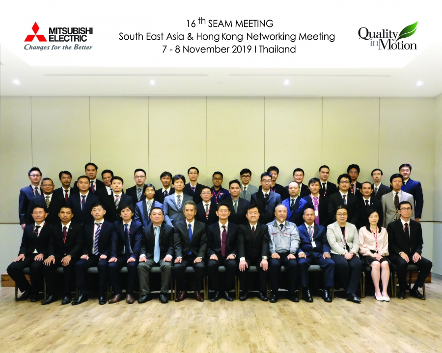 South East Asia & Hong Kong Networking Meeting 2019 (16th SEAM Meeting)