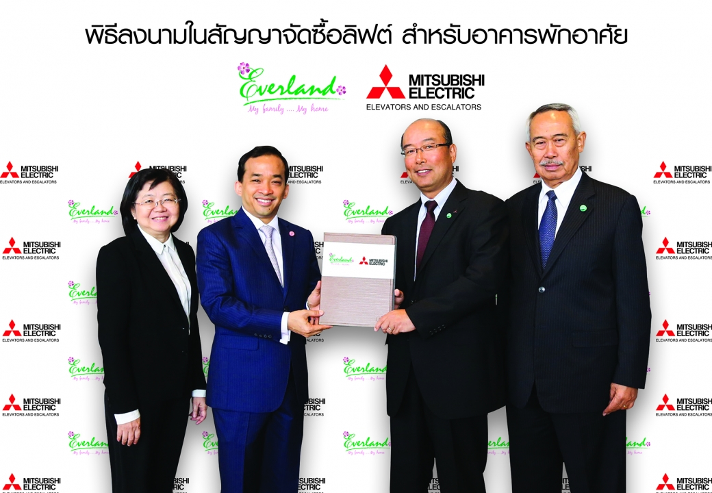 MOU Signing Ceremony with Everland PLC