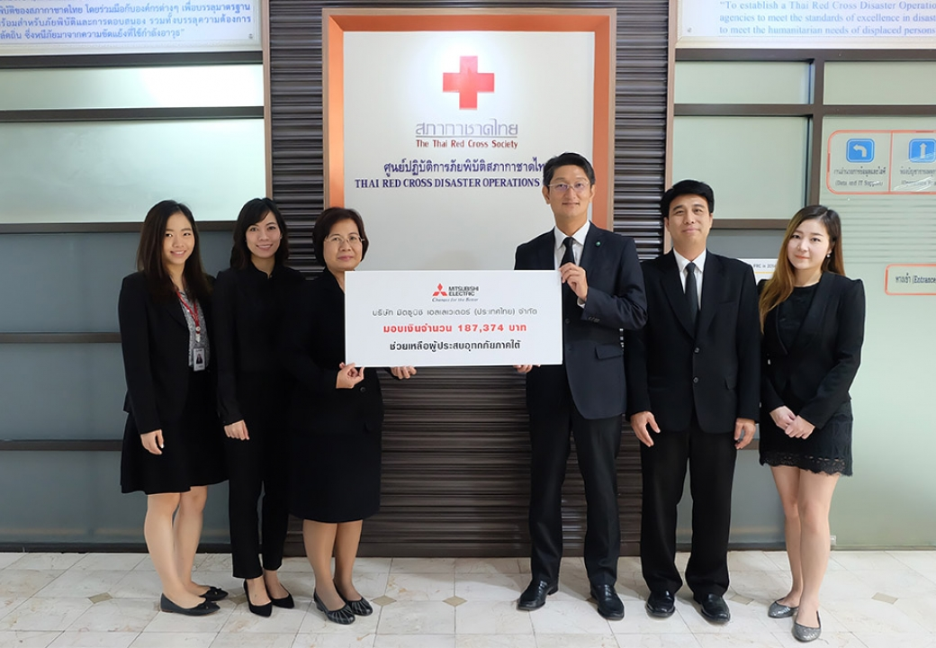 Mitsubishi Elevator (Thailand) donate to The Thai Red Cross