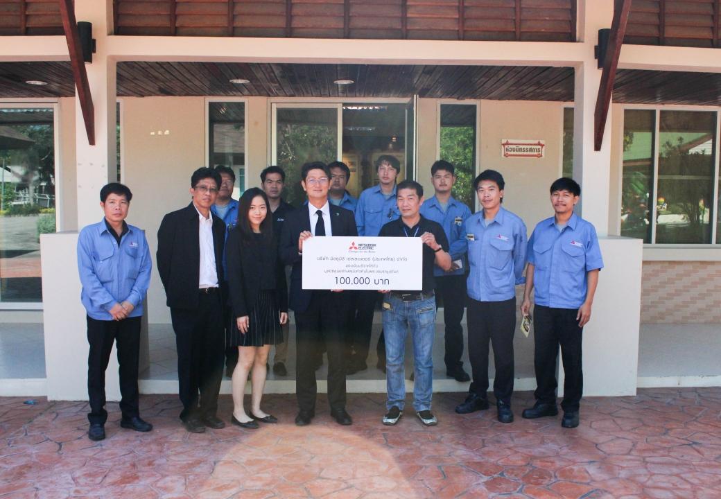 Mitsubishi Elevator (Thailand) donate to Dog Care Center Hua Hin