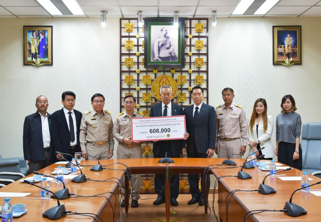 MET donated THB 608,000 for reafferestation to The Royal Forest Department