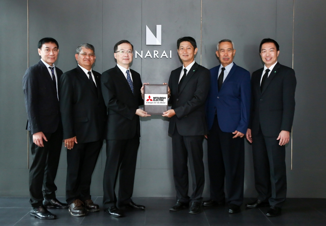 MOU Signing Ceremony with Narai Property