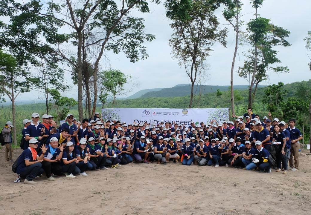 CSR - Reafforestation activity