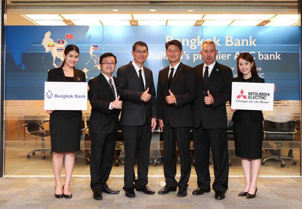 MOU Signing Ceremony with  Bangkok Bank