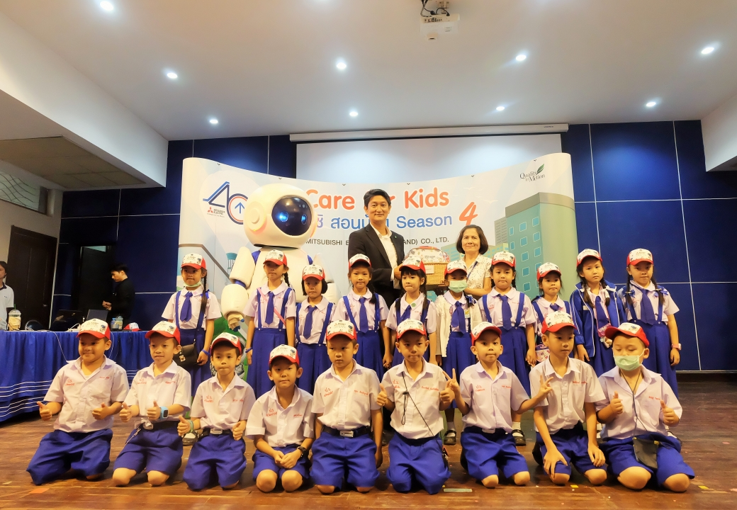 CSR - Care for Kids Season 4 at Prince Royal College