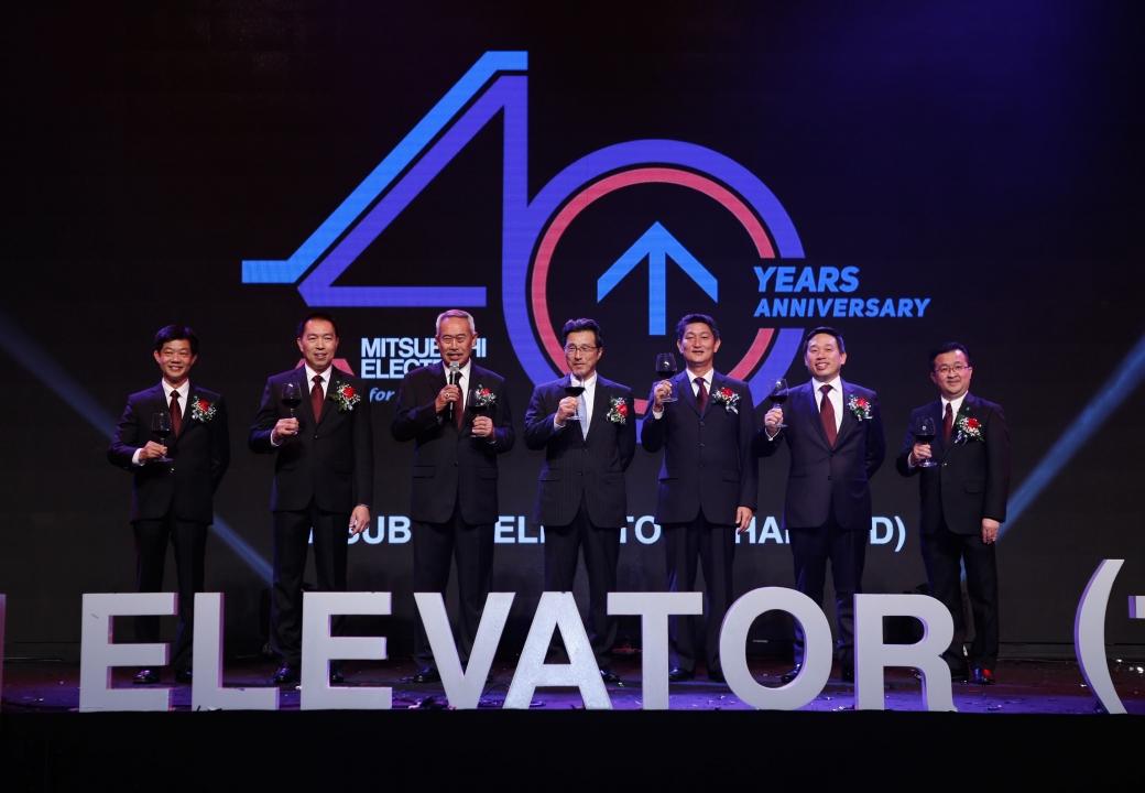 40th Anniversary Mitsubishi Elevator (Thailand)