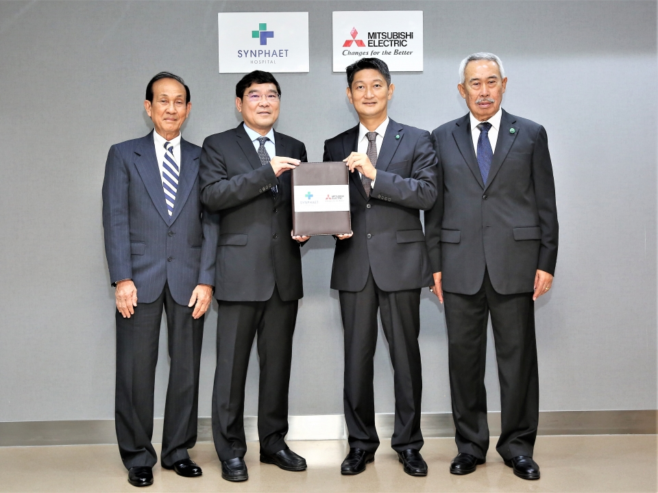 MOU Signing Ceremony with Synphaet Hospital