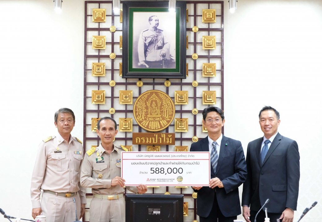 MET donated THB 588,000 for reafferestation to The Royal Forest Department