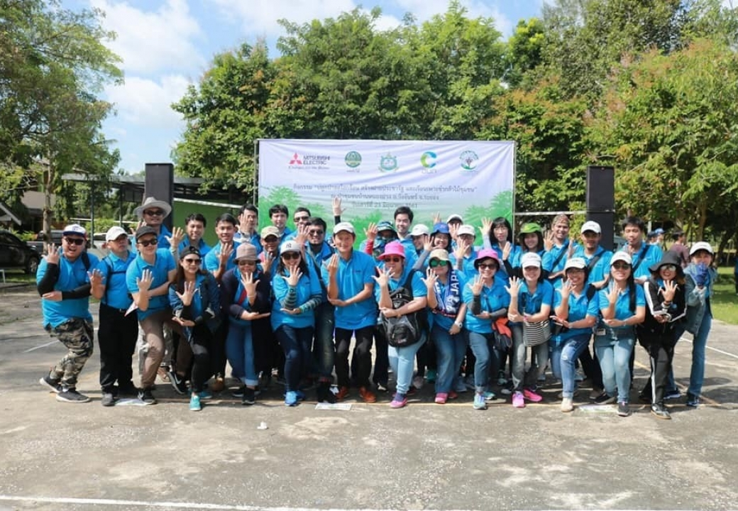 Mitsubishi joined Forest Planting Activity