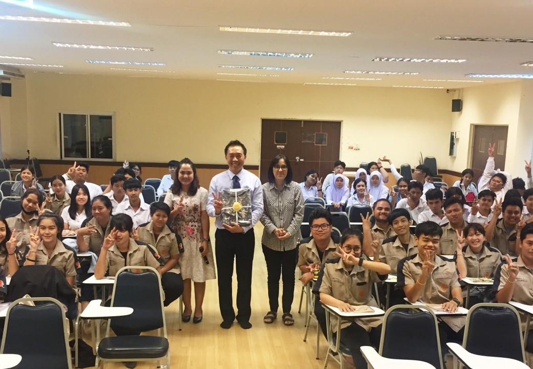 Mitsubishi gives a lecture to students