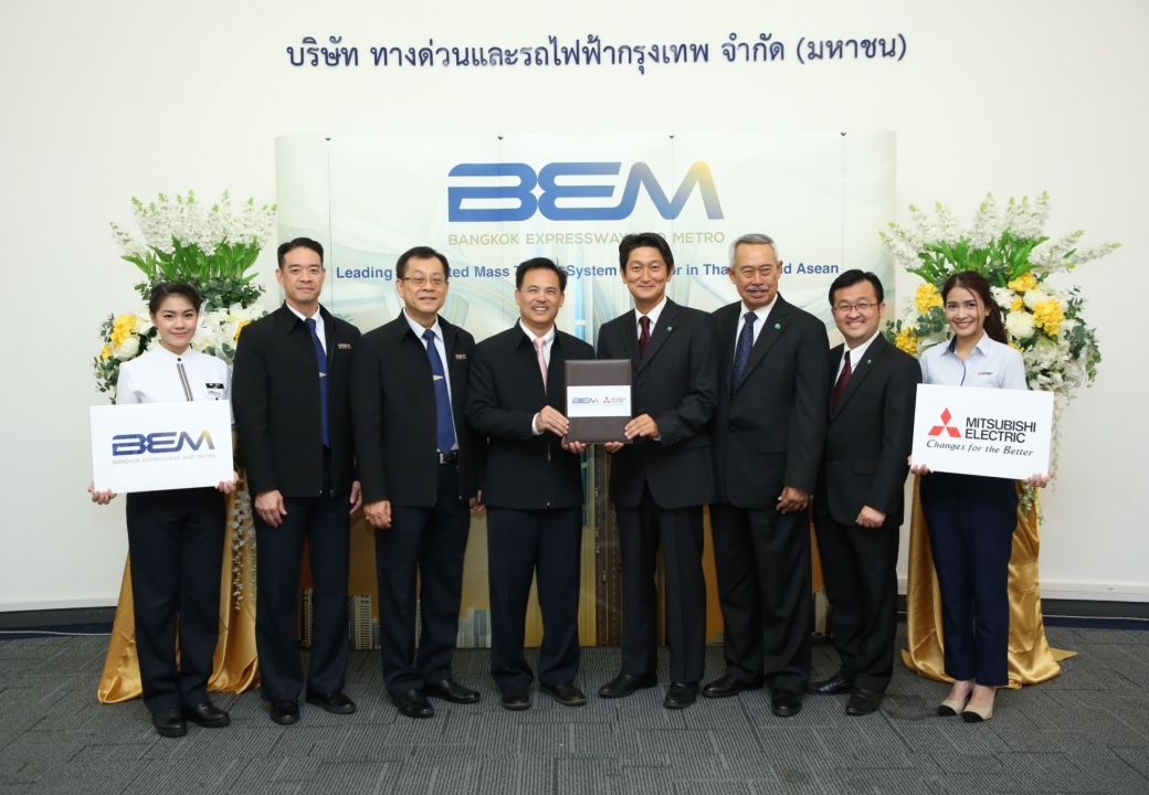 MOU Signing Ceremony with BEM