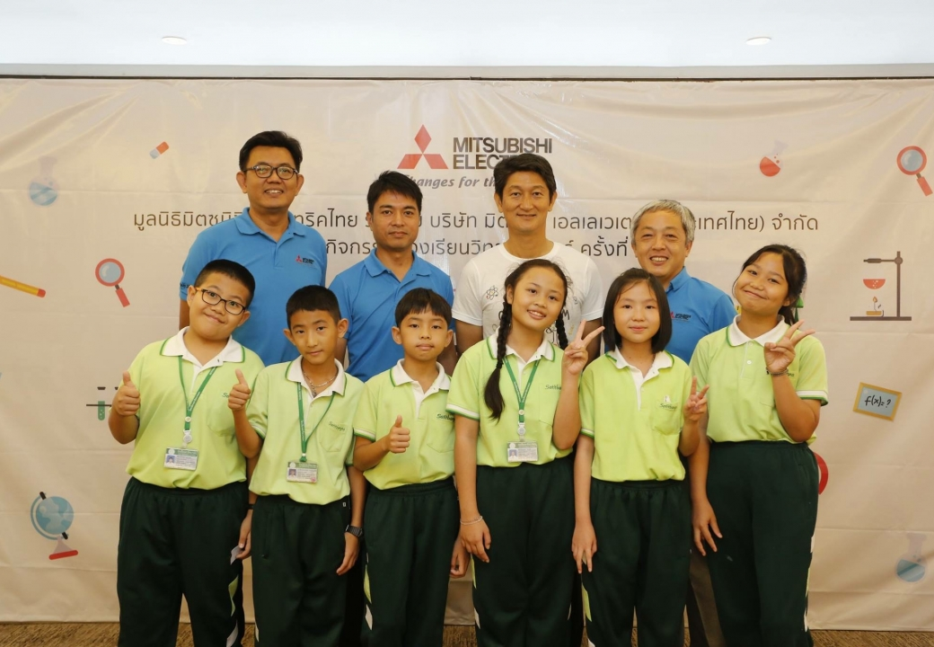 Science Classroom with Mitsubishi Electric