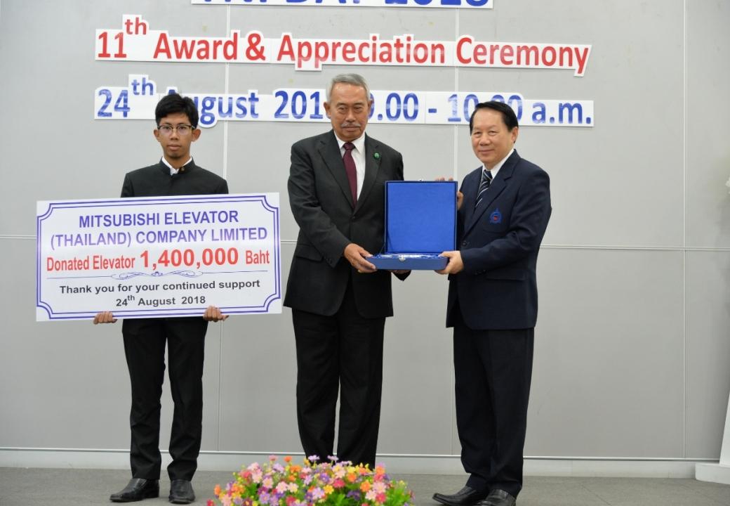 Donated elevator to Thai-Nichi Institute of Technology