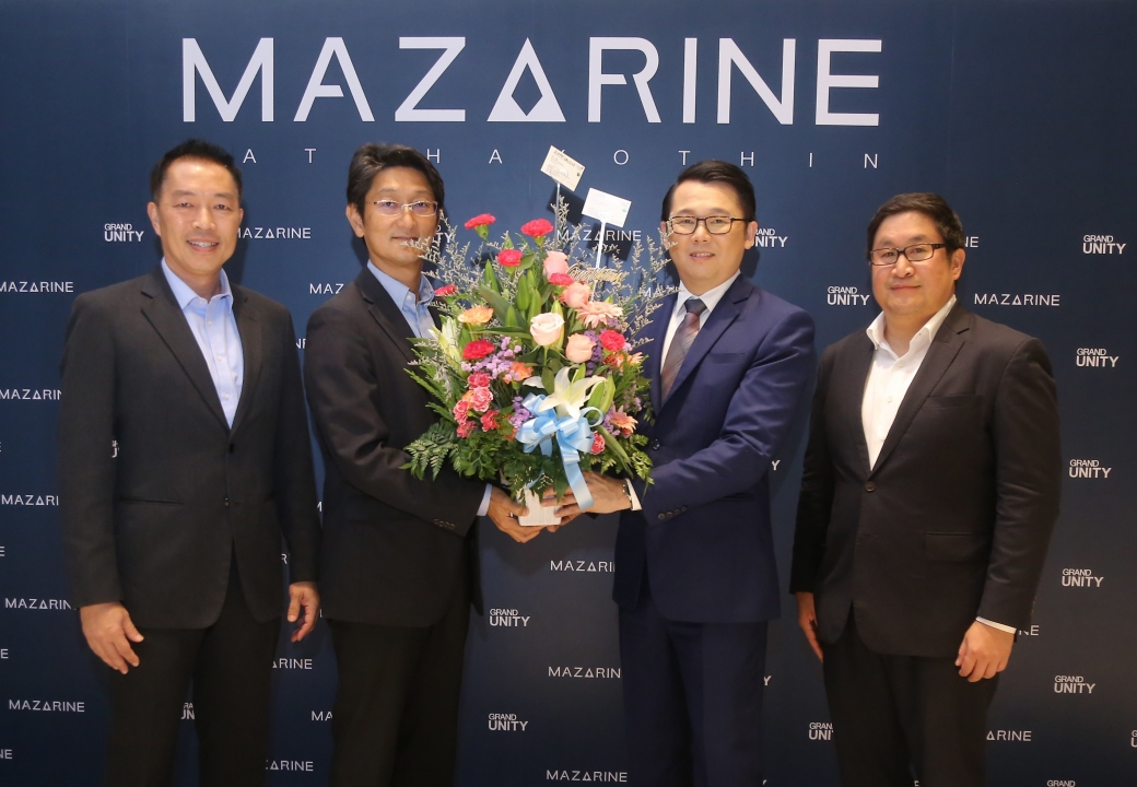 Mitsubishi joined opening ceremony of MAZARINE Condo