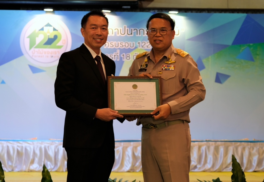 Mitsubishi got Certificate from  by Royal Forest Department