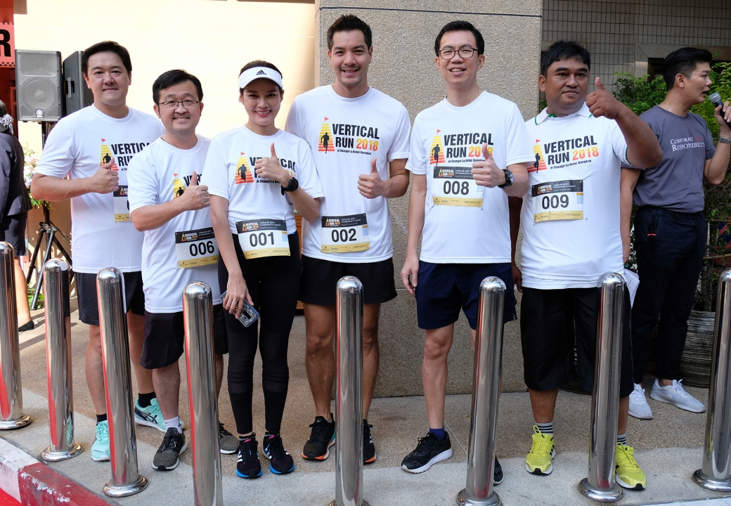 Mitsubishi joined Vertical Run at Shangri-la Hotel