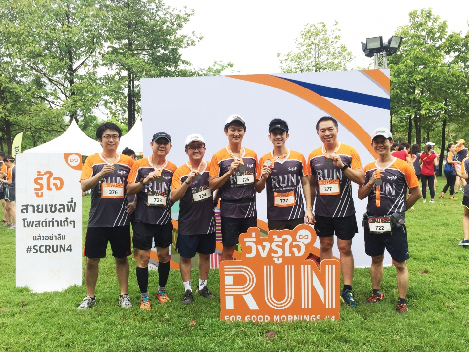Mitsubishi Elevator joined SC Run for Good Mornings#4