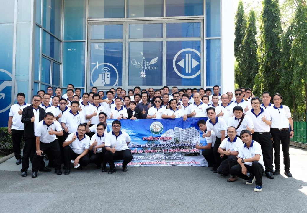 IPDI visited and trained at Mitsubishi Training Center