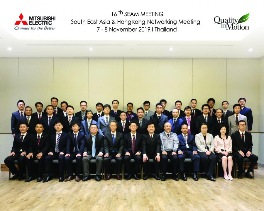 การประชุมความร่วมมือระหว่างประเทศในกลุ่มเครือ มิตซูบิชิ เอลเลเวเตอร์