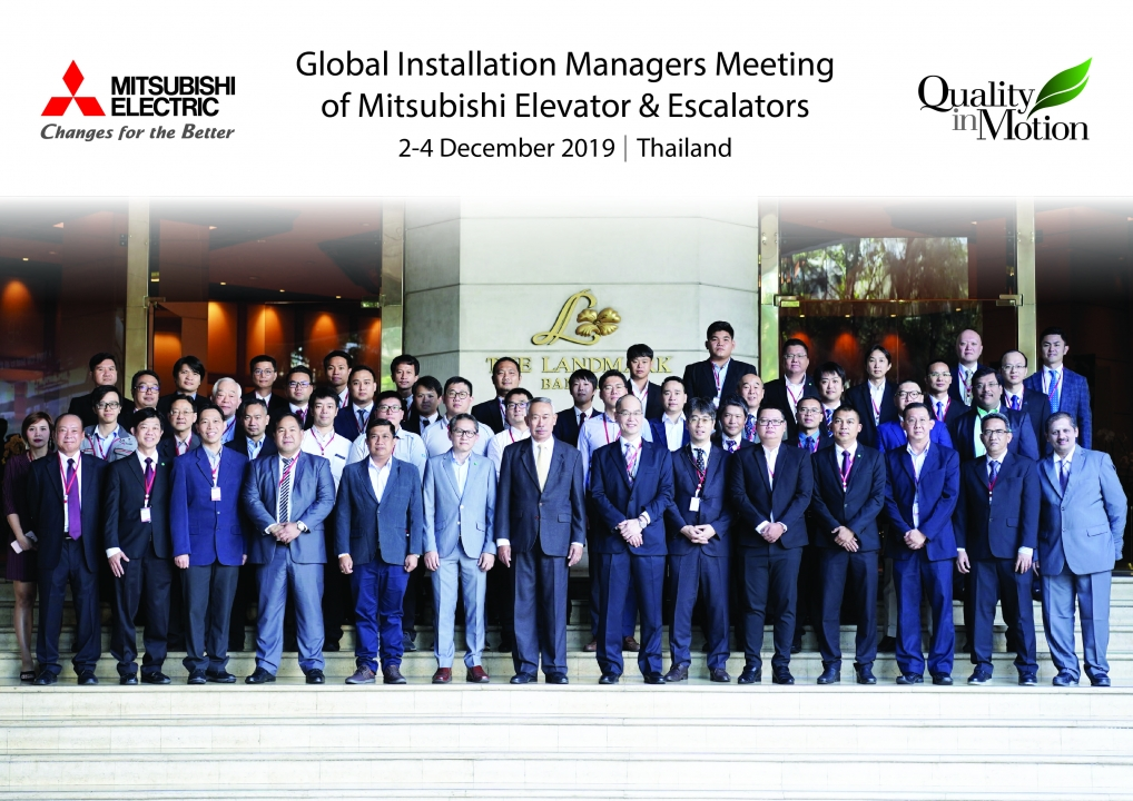Mitsubishi Group Meeting of Global Installation Managers (GIM)